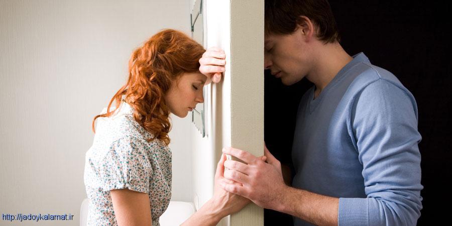 اشتباهات بد زوج ها در زندگی مشترک