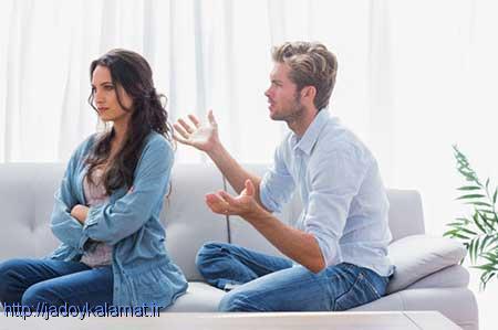 اشتباهات مهم در زندگی مشترک