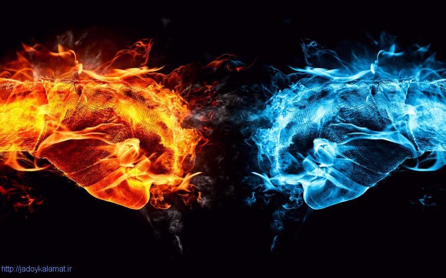 تاثیرات تیپ شما و عناصر 5 گانه جهان