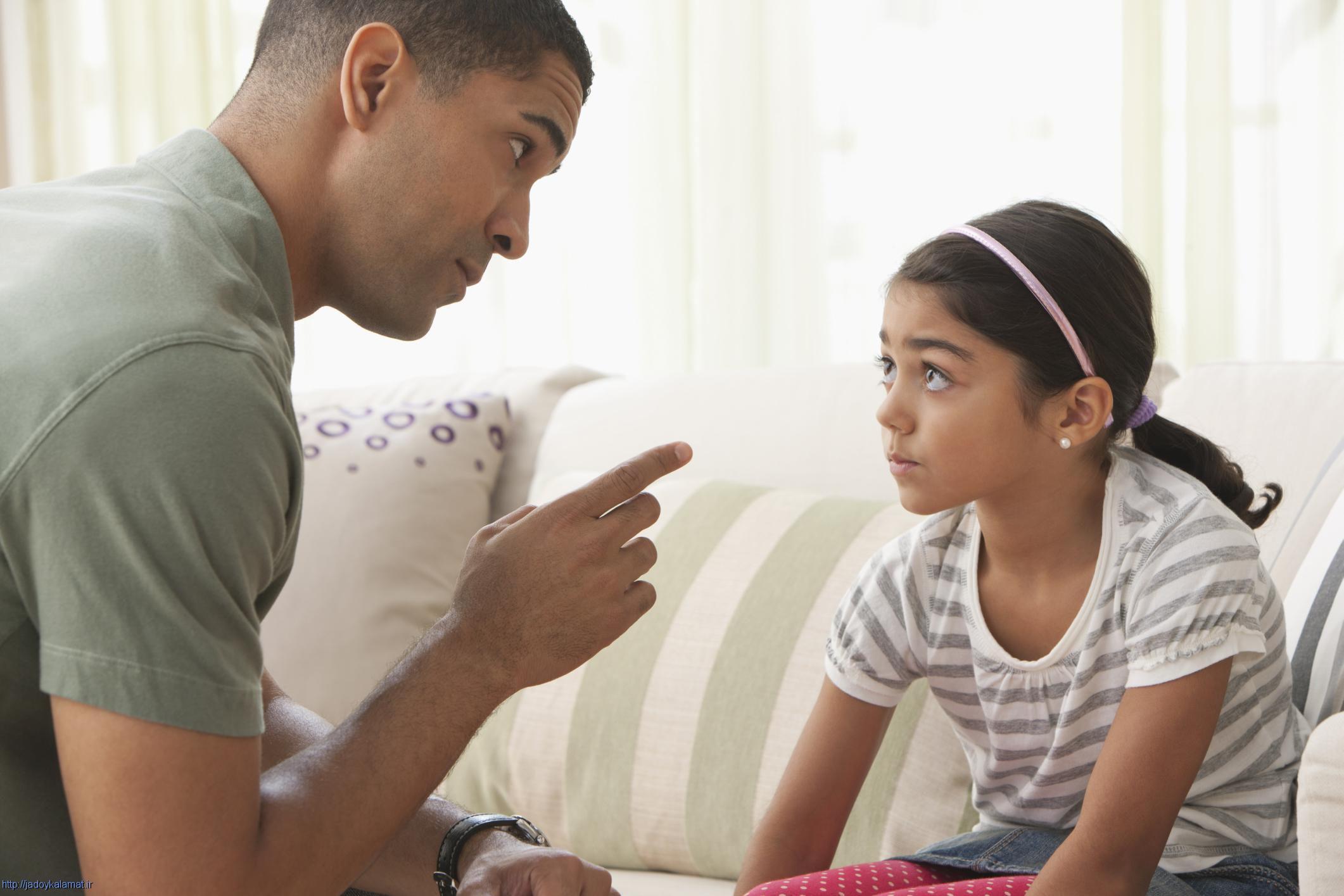 مواردی که فرزندان به والدین نمی گویند