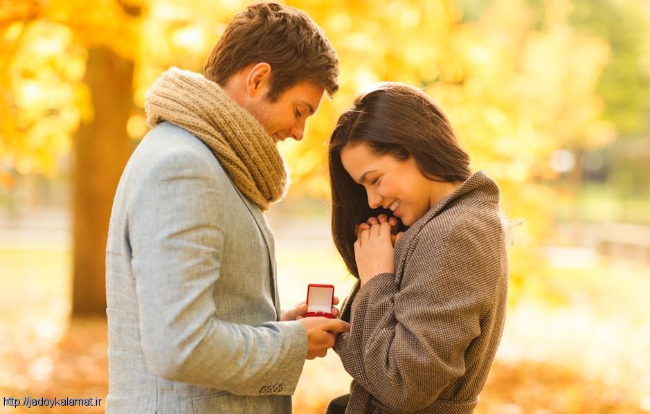نکاتی که آقایان باید به همسرشان توجه کنند