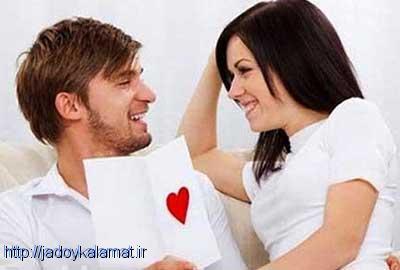 مشکلات دوران عقد را شکلات کنیم