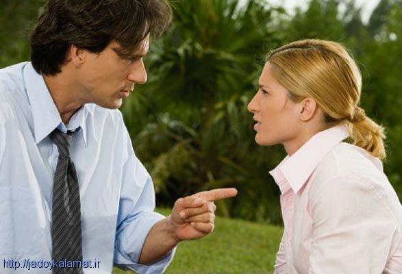 آموزش رفتار کردن با همسر