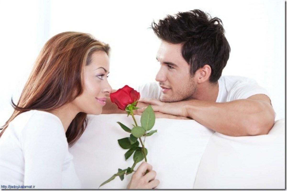 راهنمای مردانه برای تسخیر قلب زنان