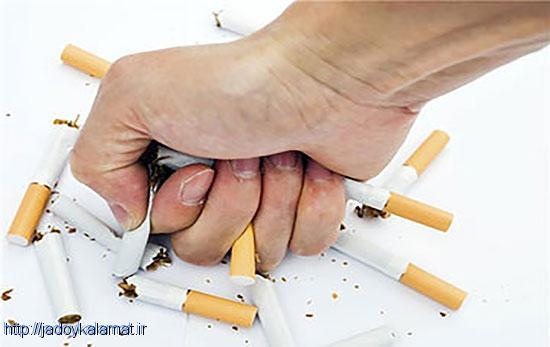 راهنمای ترک سیگار به روش ساده