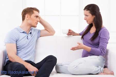 این انتظارات را از شوهر در زندگی نداشته باشید !