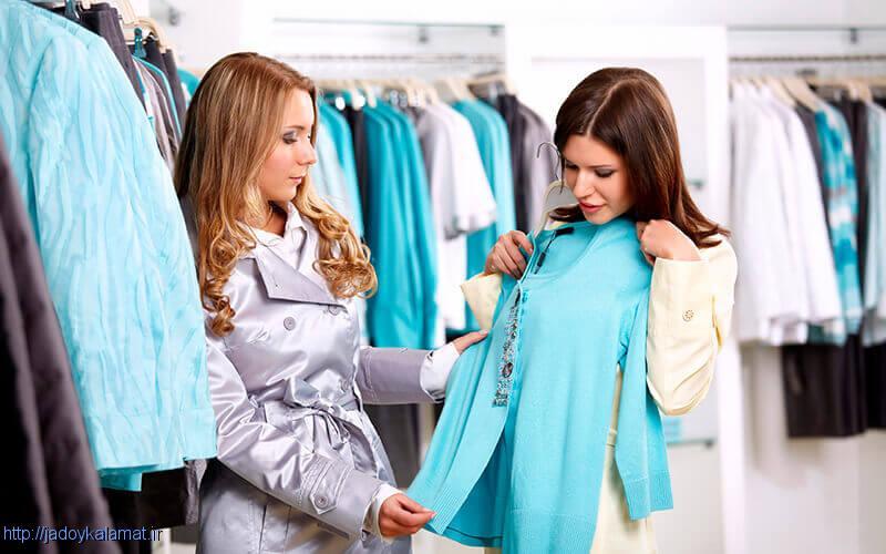 لباس مناسب هر فرد در خواستگاری