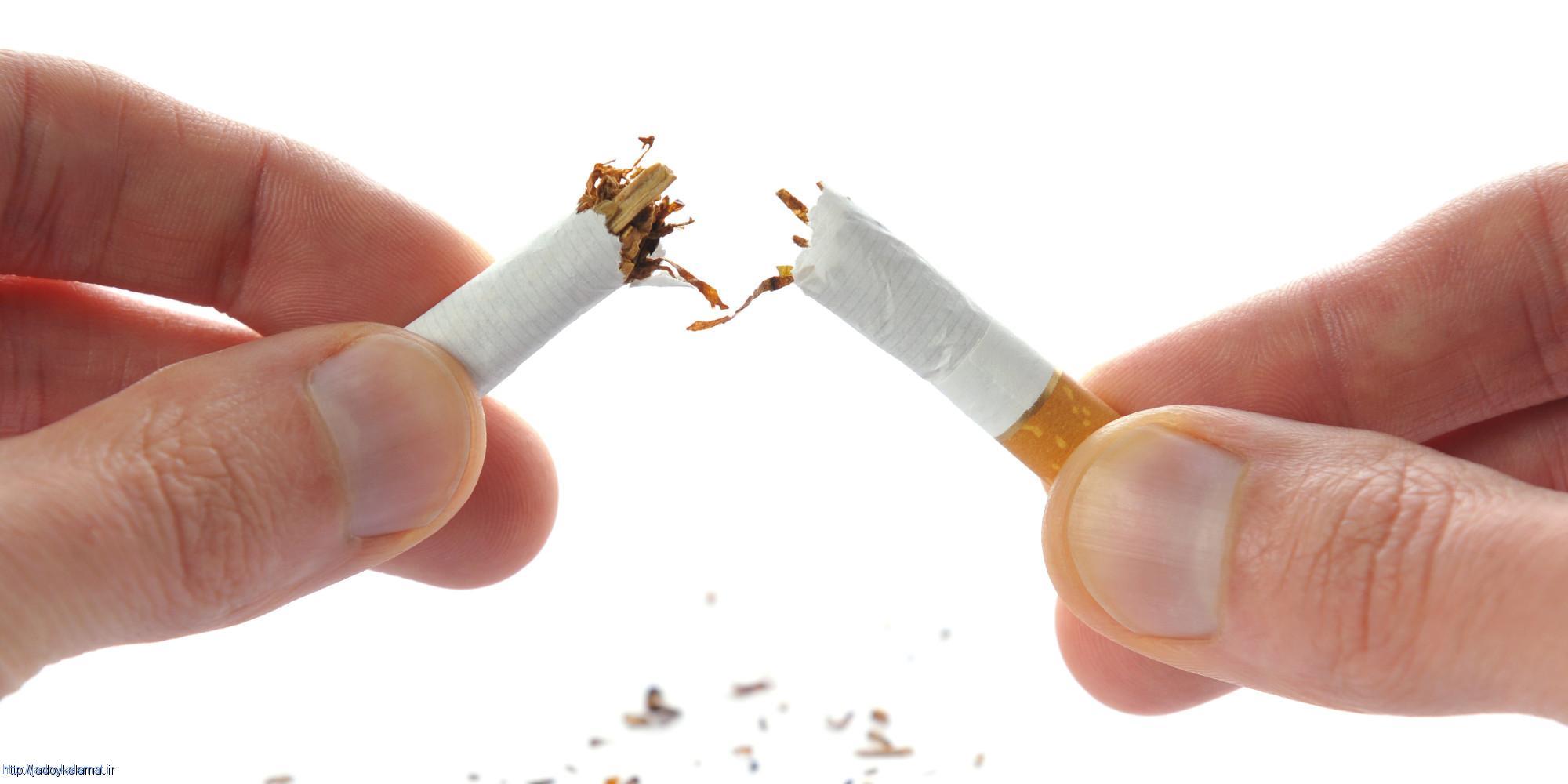 تهدید سیگار را جدی بگیریم