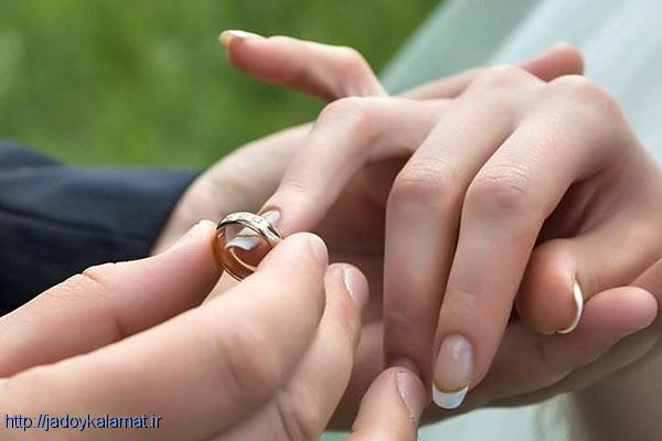 آیا بیشتر بودن سن زن از شوهرش مانعی دارد؟