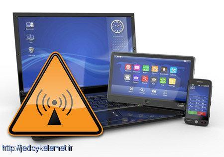 روش هایی برای جلوگیری از تاثیرات منفی دستگاههای الکترونیکی