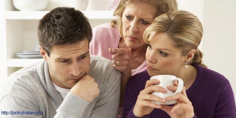 نکته هایي برای ارتباط بهتر با مادر شوهر