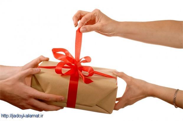هدیه ای که یک خانم با آن خوشحال می شود