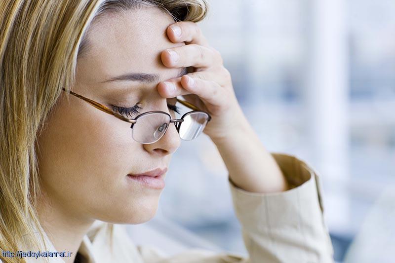 روشی برای رفع نگرانی ها در مغز