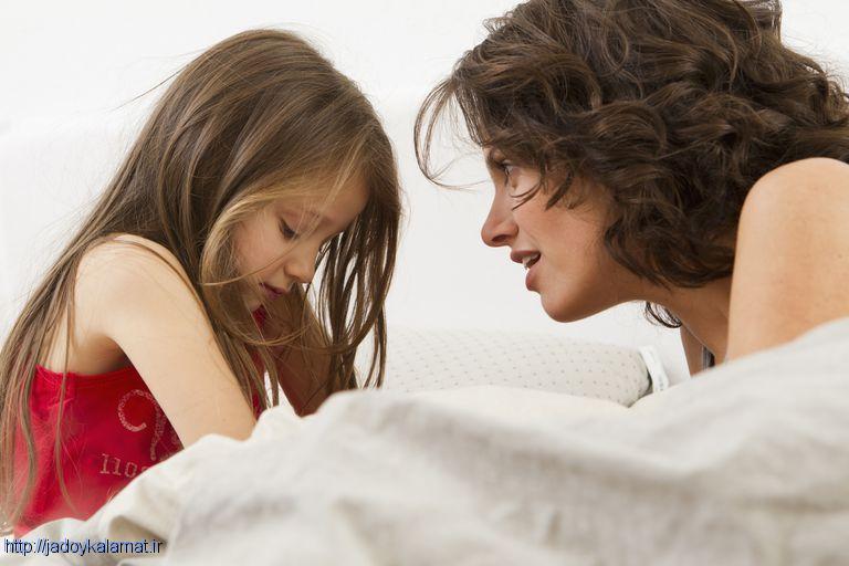 آموزش نه گفتن والدین به کودکان و فرزندان
