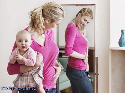 توصیه های مهم برای کاهش وزن بعد از زایمان