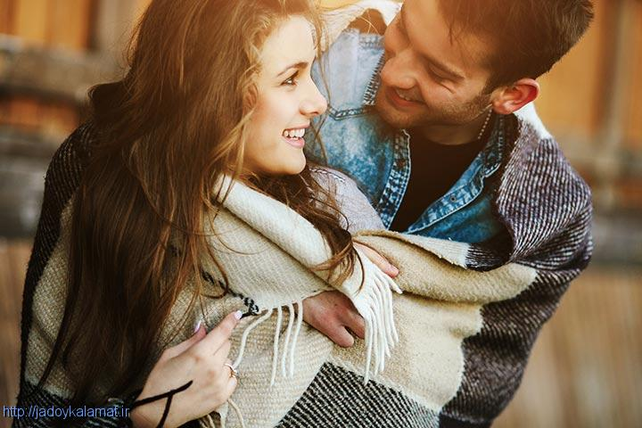 چگونه آقایان همسر خود را از عشق سیراب کنند
