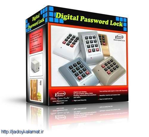 قفل رمزدار  درب ساختمان، اتاق، پاركينگ
