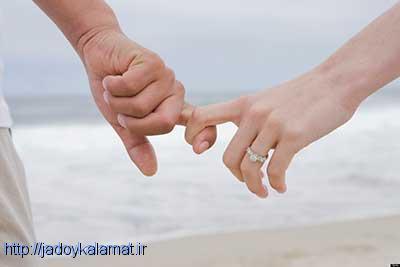 دعواهای دروغ های مالی در زندگی زناشویی
