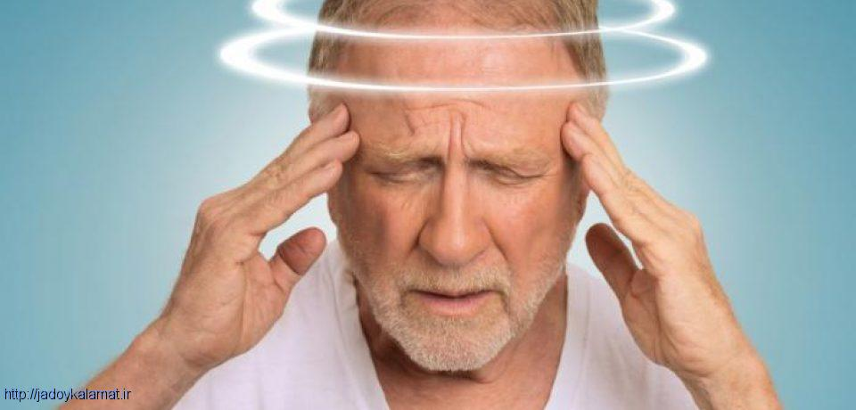 6 دلیل مهم سرگیجه و روش درمان آن