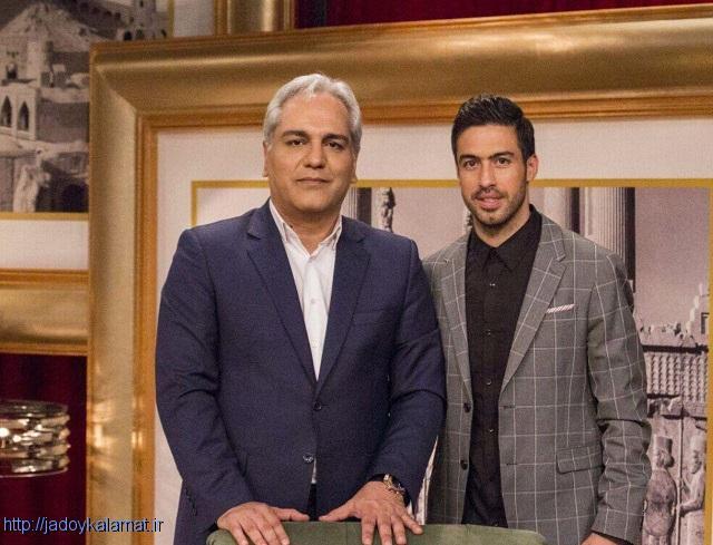 دورهمی فصل سوم قسمت 23 مهمان خسرو حیدری 18 بهمن96