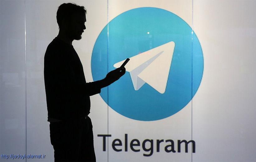 روش تغییر عکس پروفایل ربات تلگرام