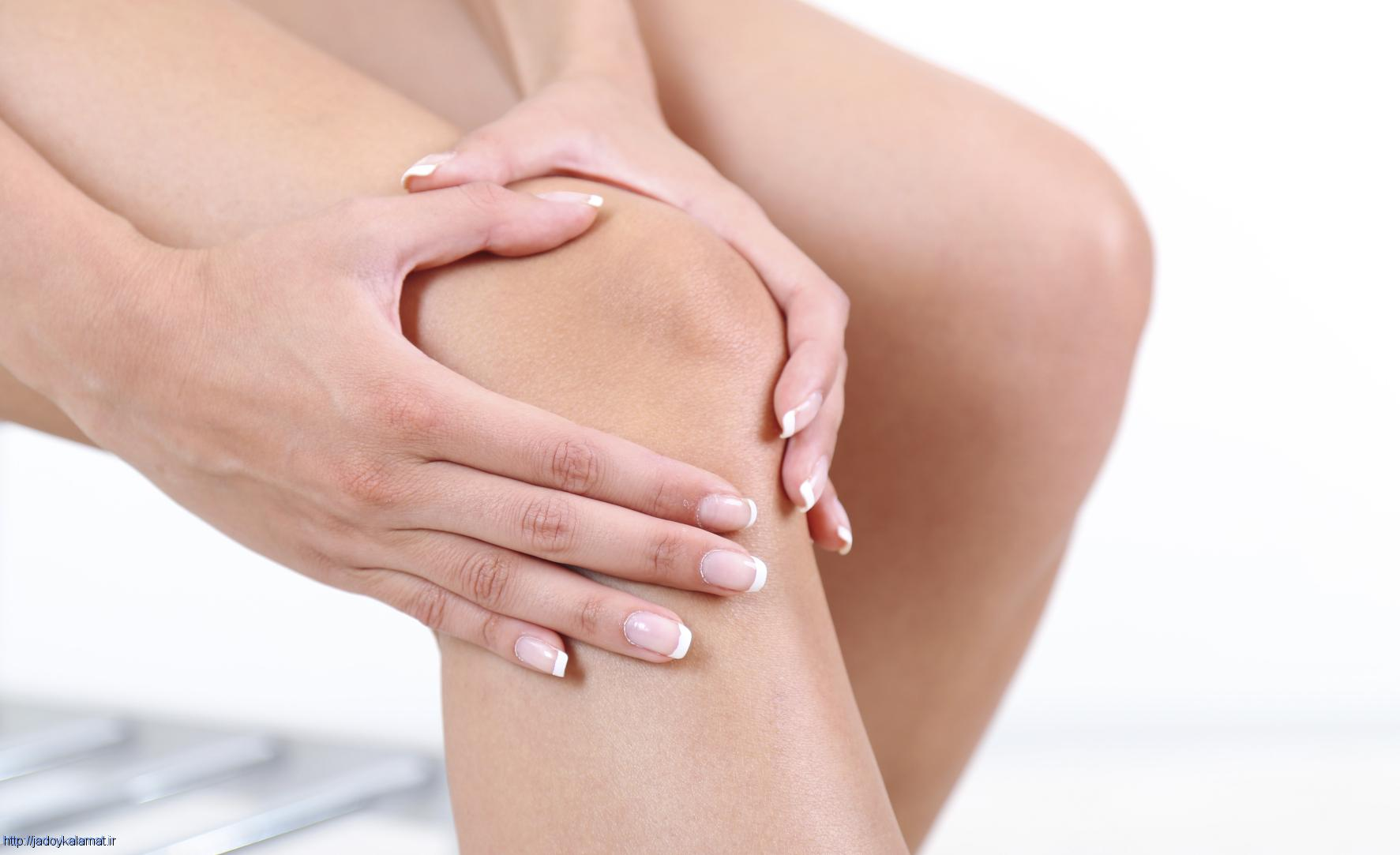 روش های مهم مراقبت از مفاصل بدن