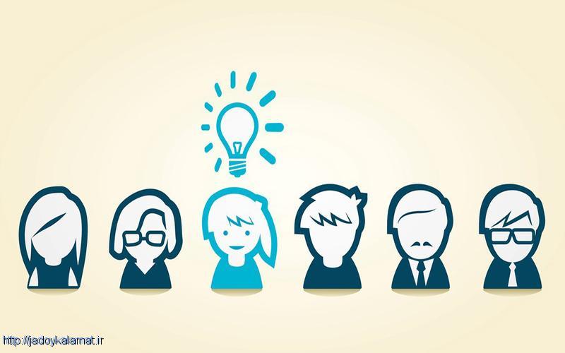 کارآفرین بودن به چه معناست؟