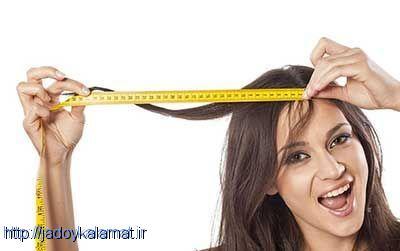 رشد موها با مواد غذایی مناسب