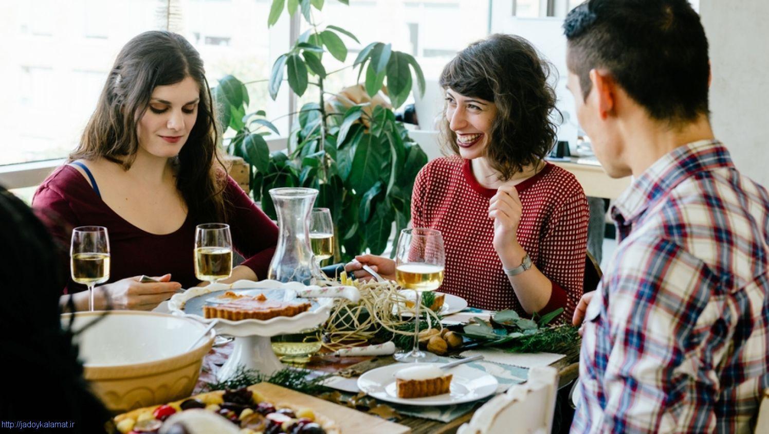 خجالت نکشیدن هنگام رفتن به مهمانی