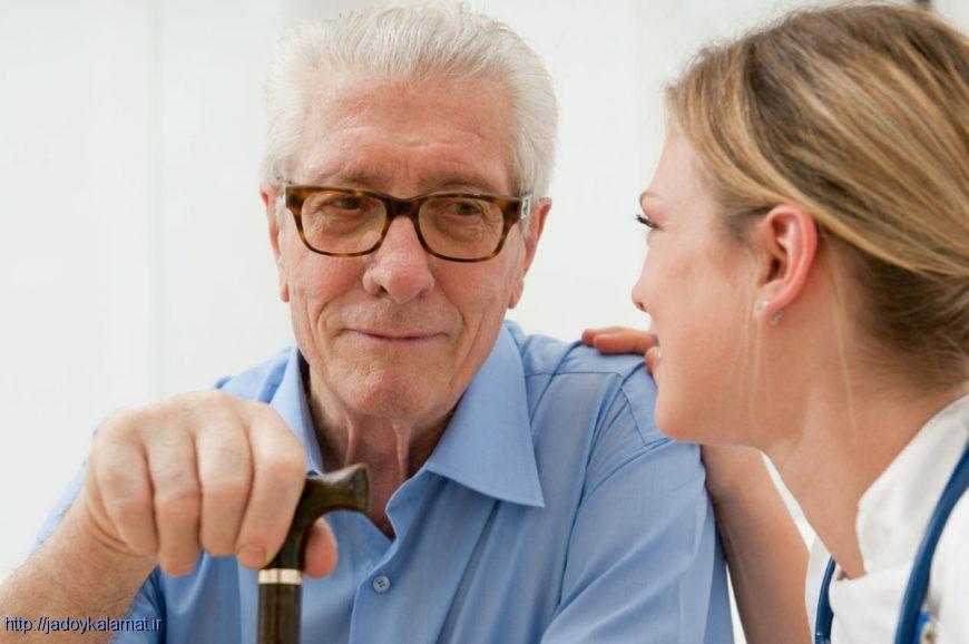 درمان خستگی دوران سالمندی