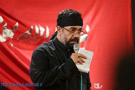 مداحی زیبای حاج محمود کریمی در محرم 97