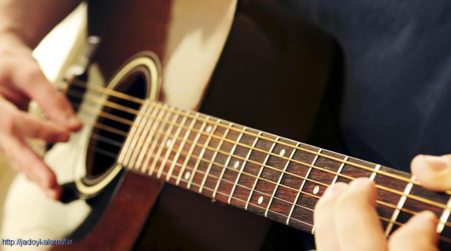 آهنگ آنشرلی با گیتار نوازی