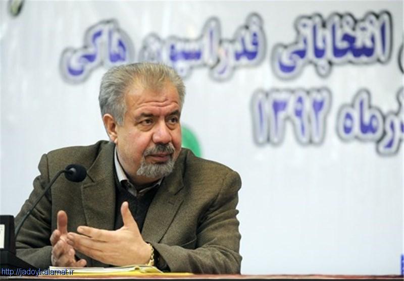 بهرام شفیع مجری ورزش و مردم درگذشت