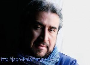 محمود دینی ( آ تقی ) در شبکه دو