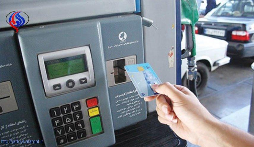 طریقه ثبت نام کارت سوخت خودرو ww.mob.gov.ir