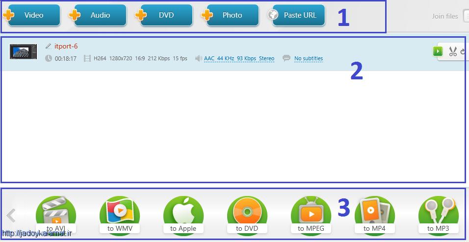 تبدیل فایل های صوتی و تصویری+ آموزش