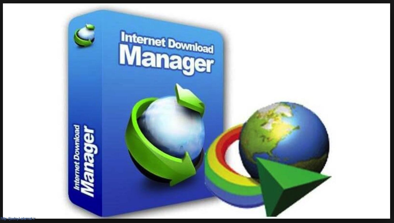 Internet Download Manager (IDM) 6.37 Build 7 Retail + Portable