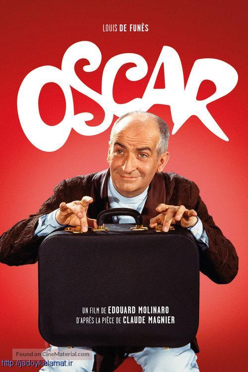 فیلم Oscar 1967 دوبله فارسی