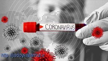 آیا ویروس کرونا پیر شده است ؟