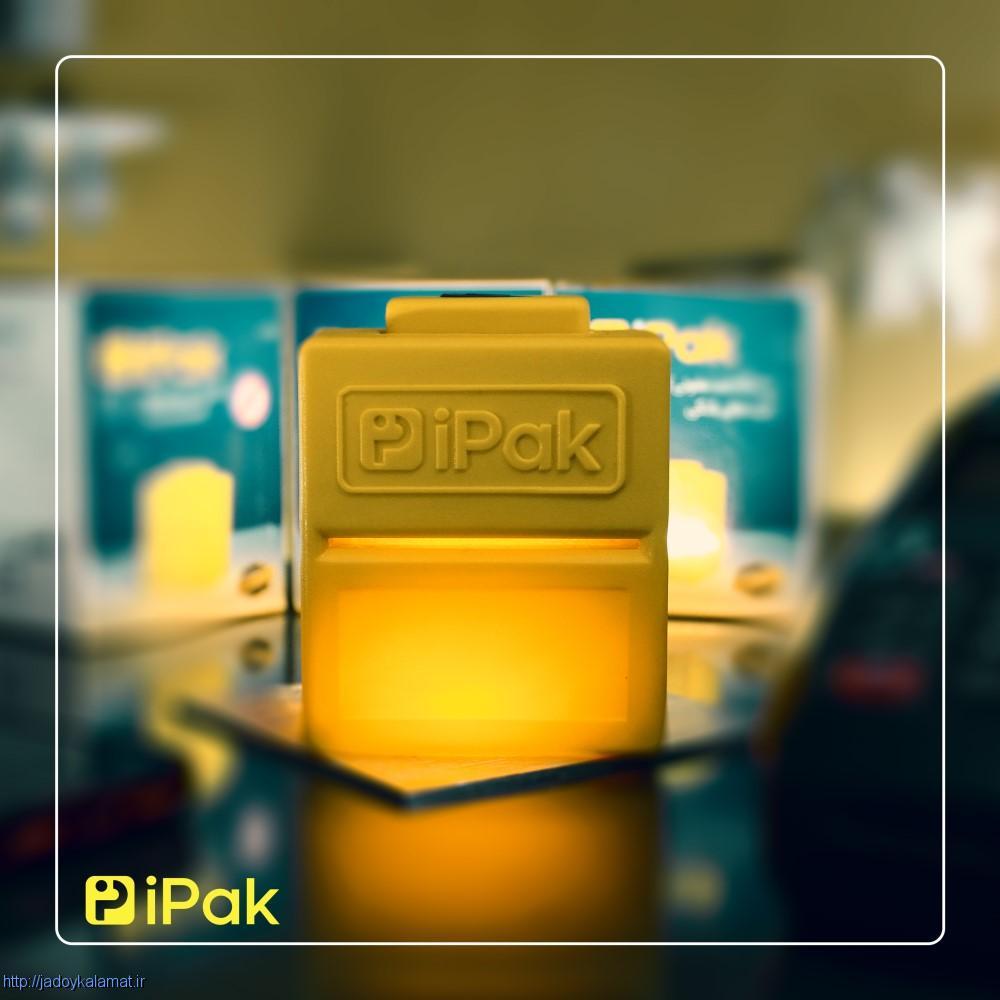 دستگاه ضدعفونی کننده کارت بانکی  iPak
