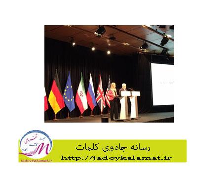 اخبار و بیانیه مشترک دکتر ظریف و موگرینتی درباره توافق و5+1