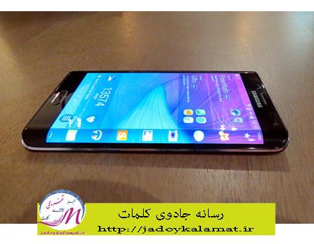 دانستنی هایی درباره گوشی Samsung Galaxy Note Edge