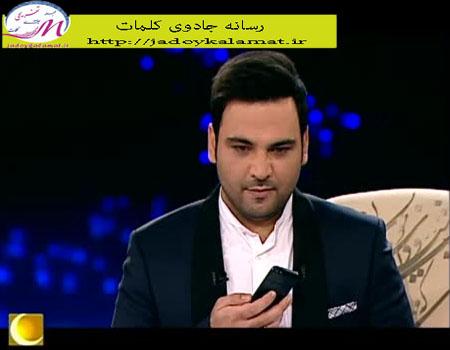 کلیپ اولین گفتگوی بعد از توافق وزیر امور خارجه با احسان علیخانی/ماه عسل 94