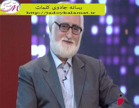دانلود برنامه خندوانه 30/4/94  با حضور جواد محقق