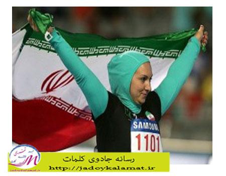 لیلا رجبی اولین بانوی ایران در المپیک ۲۰۱۶