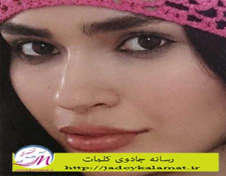 عکس های جذاب شیوا طاهری بازیگر سریال (سریال گذر از رنج ها)