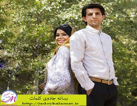 عکس جدید آتلیه ای وحید طالب لو و همسرش