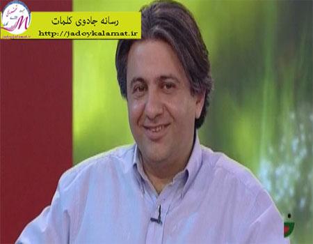 خندوانه 18/5/94 با حضور افشین یداللهی و سپند امیر سلیمانی+دانلود
