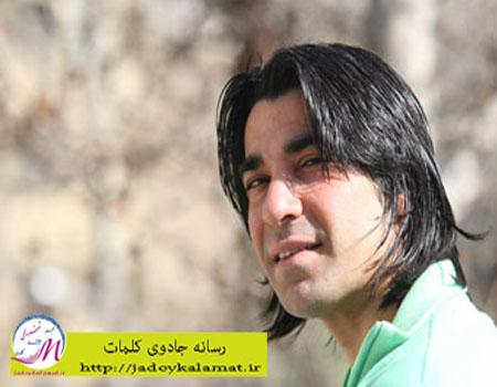 دانلود خندوانه 24/5/94  وحید شمسایی و علی مسعودی+عکس