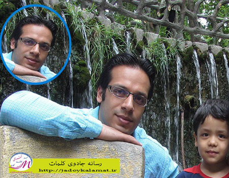عکس جواد صداقت پور مدیر برترین وب سایت ساز کشور و پسرش+مصاحبه